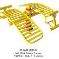 供应健身路径厂家直销 户外健身器材 小区健身器材 室外健身器材