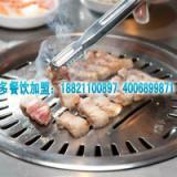 韩式自助烧烤加盟排行榜就找上海炫多