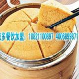 想开马拉糕加盟店吗?就到上海炫多学习马拉糕技术!