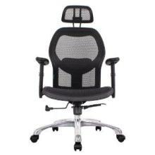集美大班椅、集美大班椅订做、哪家专业首选—上品尚配