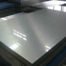 供应青阳不锈钢板材,青阳不锈钢板材价格,青阳不锈钢板材厂家