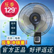 供应电风扇,电风扇价格,电风扇供应商,电风扇批发