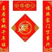 供应四川德阳春联/对联春节设计、印刷、加工 年华春联定做