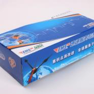 供应用于泉州市广告纸巾盒定制,盒装餐巾纸定做,一次性纸巾定做