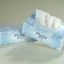 供应用于九江市广告纸巾盒定制,盒装餐巾纸,酒店纸巾盒,盒装纸巾盒定制批发