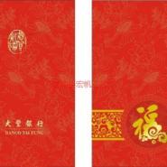 供应双峰专版红包批发-厂家直销大量红包利是封,铜版纸红包利是封