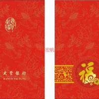 供应广西红包设计印刷,礼品红包供应商,春节红包批发商,过节红包定制