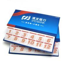 供应用于便签本厂家,广告便利贴、斜面便签本、线圈便签本图片