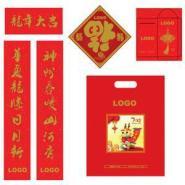 供应杭州富阳对联/ 春联批发商 广告对联 企业对联供应商