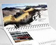 供应2014专版台历、纸质台历设计印刷,广告企业台历挂历定做