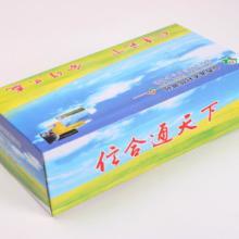 供应用于福州市广告盒装纸巾定做,纸巾价格,面巾纸盒定做,软包抽纸图片