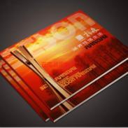 供应东莞企业形象画册设计、印刷、加工一条龙服务,宣传册/ 画册定做