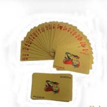 供应高中档扑克牌 娱乐扑克牌 纸牌 漫画扑克牌 游戏扑克牌