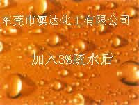 供应水性油墨疏水剂