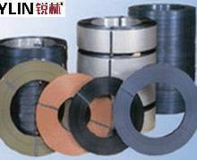 供应钢带  包装材料 附件