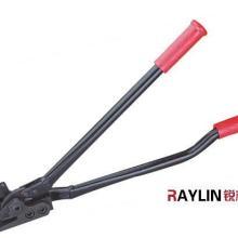 供应RAYLIN开包剪RC-25 开包剪 包装附件