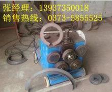 50型扁钢角钢卷圆机,东风机械供应批发