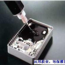 供应山西变压器灌封胶价格,密封胶厂家图片