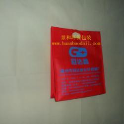 哪里有無紡布環保袋买供應哪裏有無紡布環保袋買