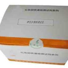 供应氟诺酮类快筛试剂盒
