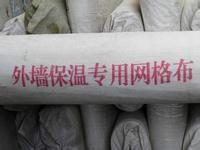 现货供应优质外墙保温专用网格布批发