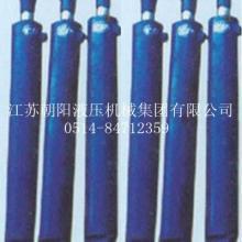供应专业生产单耳式伸缩式液压缸