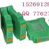 HS-G-T81AV1信号转换器
