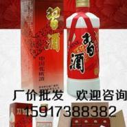 供应04年习酒价格 贵州04年习酒