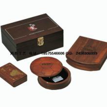 供应乌鲁木齐木盒