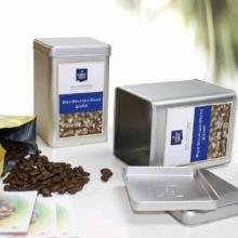 金米兰蓝山拼配咖啡豆供应 蓝山咖啡豆供应 咖啡豆价格
