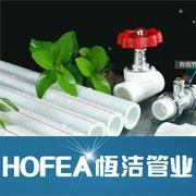 PVC排水管材厂家直销图片