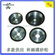 碗型金刚石树脂砂轮非标异形订做图片