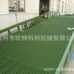 供应苏州移動式液壓登車橋