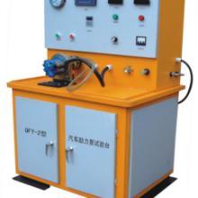 供应汽车方向机转向液压试验台批发
