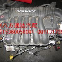 供应沃尔沃S80发动机总成 仪表台 波箱 前嘴 车门拆车件 图片|效果图