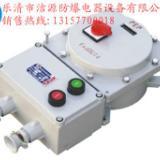 BQD53防爆电磁启动器