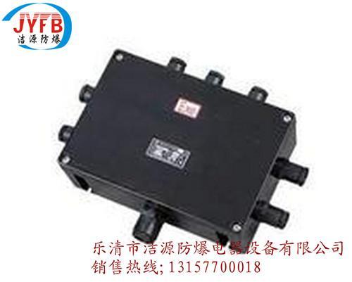 BJX8050防爆防腐接线箱生产供应商