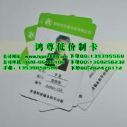 广东省湛江市PVC人像卡制作图片