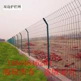 湛江工厂护栏网养殖围栏网,湛江场地铁丝护栏网批发,湛江围栏护栏网图