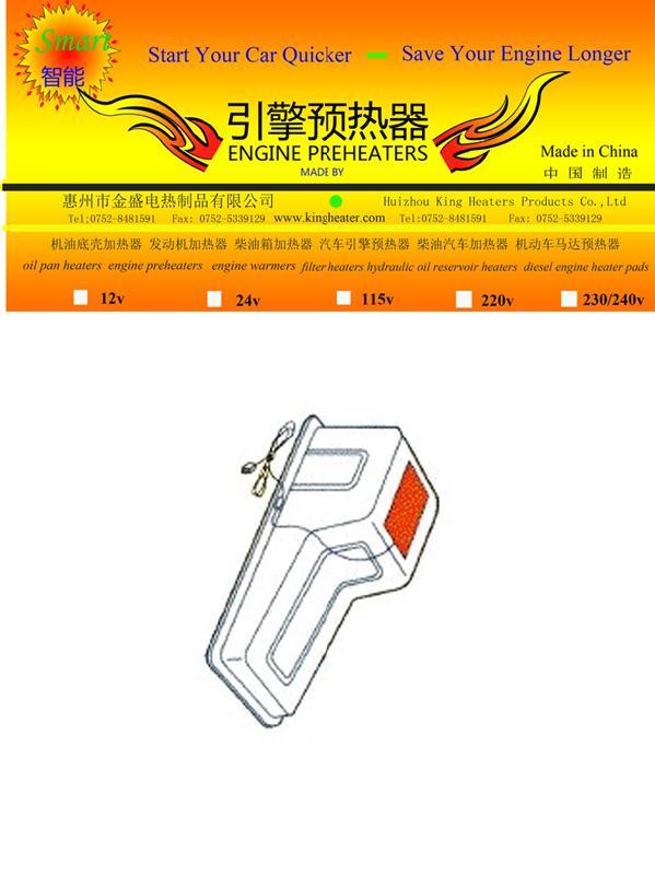 厂家硅胶电热膜销售