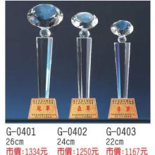 供应北京水晶奖杯 制做水晶奖杯 活动纪念品