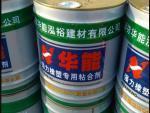 橡塑海绵专用胶水 保温材料专用胶图片