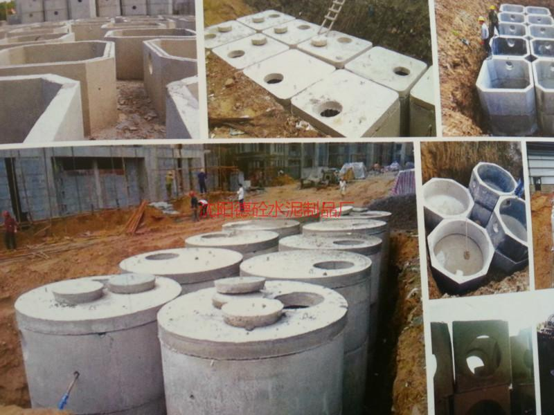 供应钢筋砼化粪池销售商 图