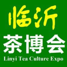 2014山东临沂珠宝工艺品展-春季展