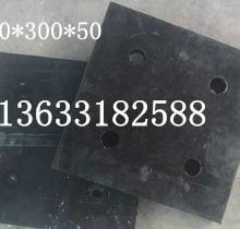海南网架橡胶垫块价格@钢结构减震橡胶垫块检测合格产品批发