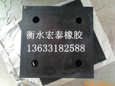 供应新疆网架橡胶支座/新疆网架橡胶支座价格/新疆网架橡胶支座厂家