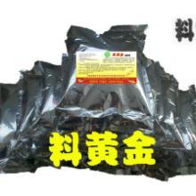 供应促销料黄金营养性添加剂840克养猪效益高