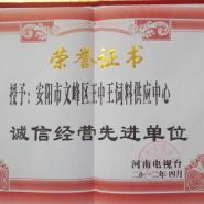 王中王饲料速发剂价格图片