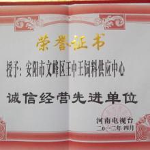 供应猪饲料猪营养性添加剂料黄金添加剂