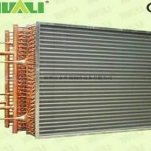 供应中央空调专用蒸发器